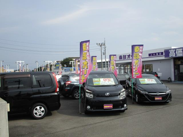 ミニバン、4WD、SUVを中心に展示しております!展示車以外のお車も探せますよ!
