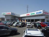 トヨナガ自販(株)小八木店