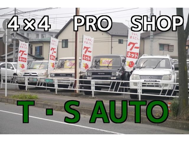 [群馬県]T・S AUTO 株式会社