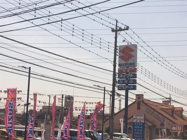 (株)スズキ自販栃木 スズキアリーナ戸祭