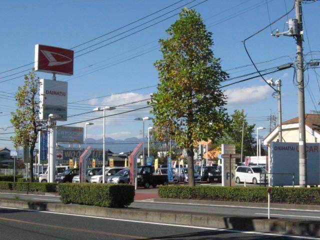群馬ダイハツ自動車(株)U-Car高崎インター店(2枚目)