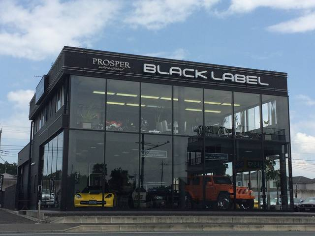 [栃木県]PROSPER BLACK LABEL