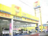 カーセブン水戸赤塚店 茨城日産自動車(株)