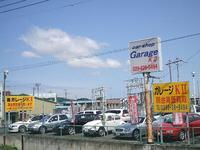 Garage K