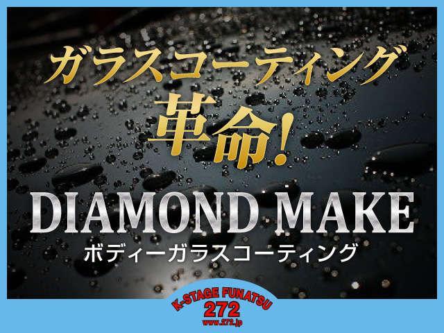 ポリマー加工より【超強力】ボディーガラスコーティング¥37,000〜ポリマー加工の時代は終わった!?