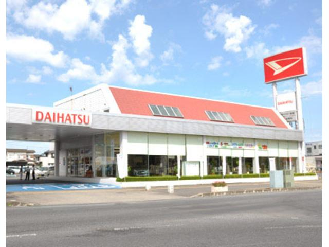茨城ダイハツ販売(株)本店の店舗画像