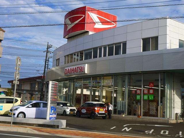 茨城ダイハツ販売(株)日立店の店舗画像