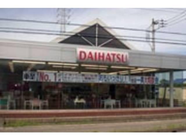 茨城ダイハツ販売(株)鹿嶋店の店舗画像