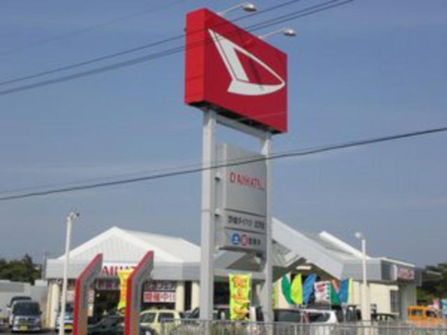茨城ダイハツ販売(株)北茨城店の店舗画像