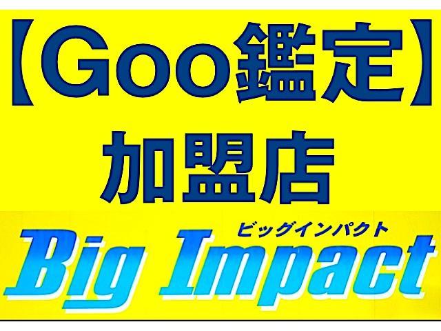 [茨城県]クルマ買取専門ディーラー Big Impact ビッグインパクト