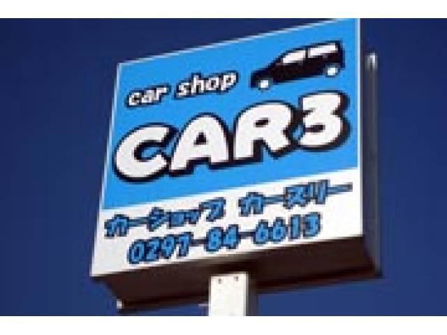[茨城県]CAR3 竜ヶ崎店