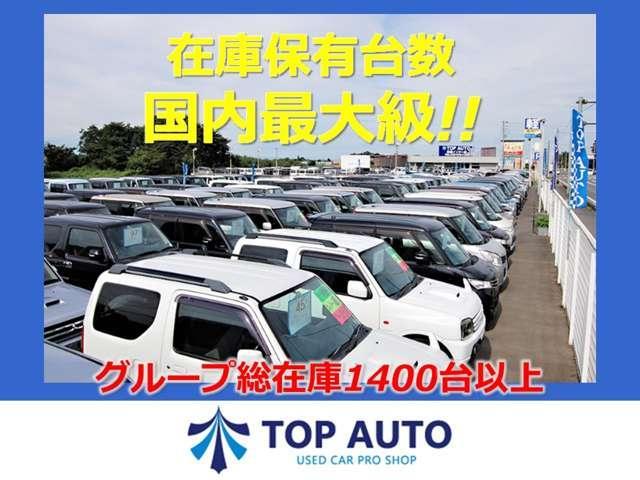 [埼玉県]TOP AUTO花園 軽自動車専門店