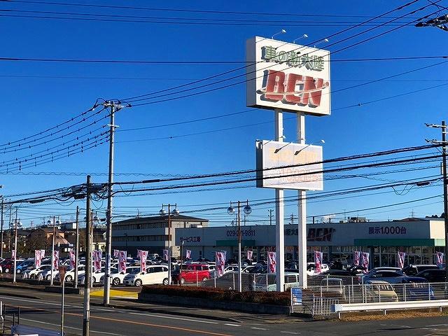 [茨城県]BCNひたちなか 中部自動車販売(株)