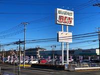 BCNひたちなか 中部自動車販売(株)