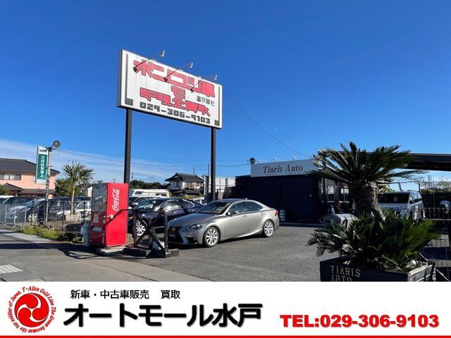 [茨城県]車買取専門店 (株)Tiaris Auto