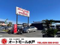 車買取専門店 (株)Tiaris Auto