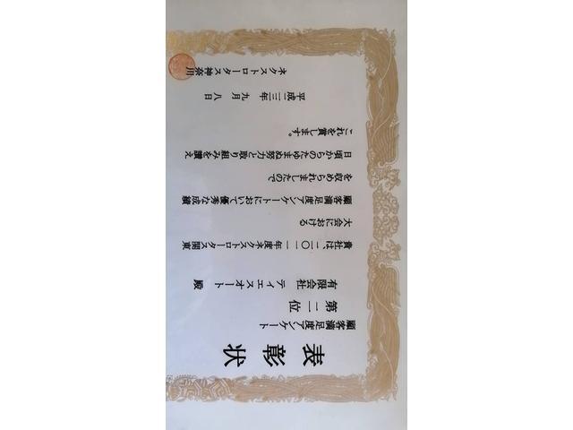 2011年ネクストロータス関東大会で顧客満足度2位を獲得!お客様に日々育てていただいている会社です。
