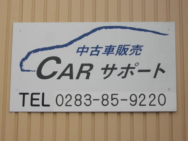 [栃木県]CARサポート