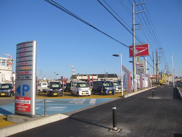 茨城ダイハツ販売(株)神栖店の店舗画像