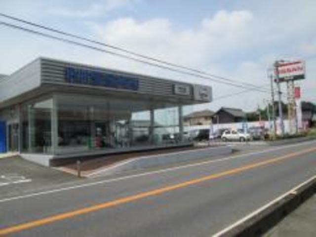 茨城日産自動車(株)U−Cars水海道中妻店の店舗画像