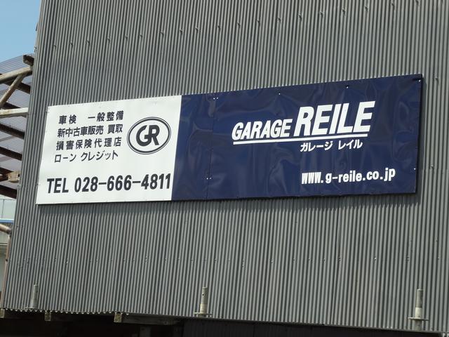 [栃木県]Aleile アレイル