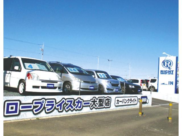総額10万円台から乗り出せます!軽自動車からミニバン、ワンボックスまで車種問わずご見学だけでも歓迎!