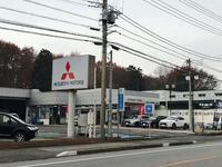 東日本三菱自動車販売(株) 真岡店・クリーンカー真岡