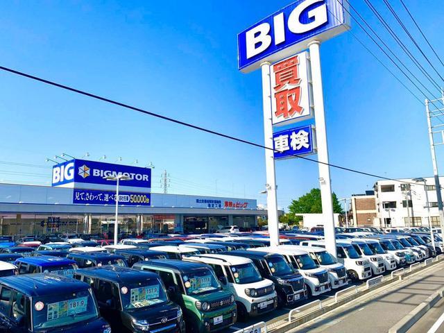 [栃木県]ビッグモーター 宇都宮店