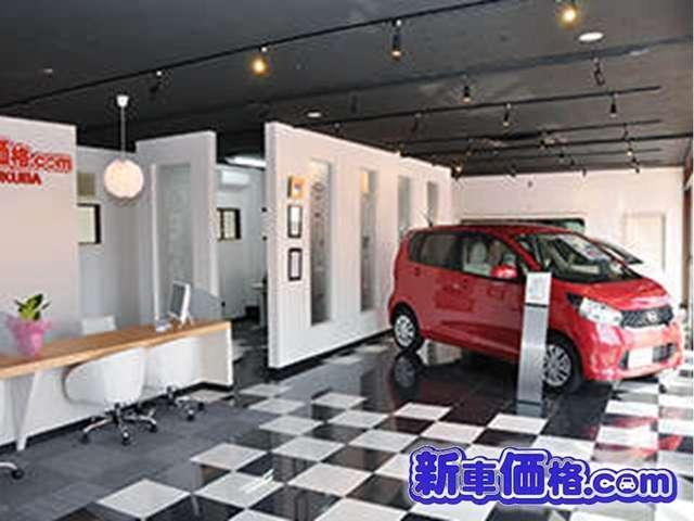 新車価格.com つくば店の店舗画像