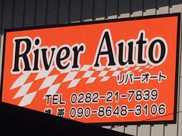 気軽に立ち寄れるアットホームなお店です! 各種新車・中古車の販売承ります。お車のことならお任せ♪