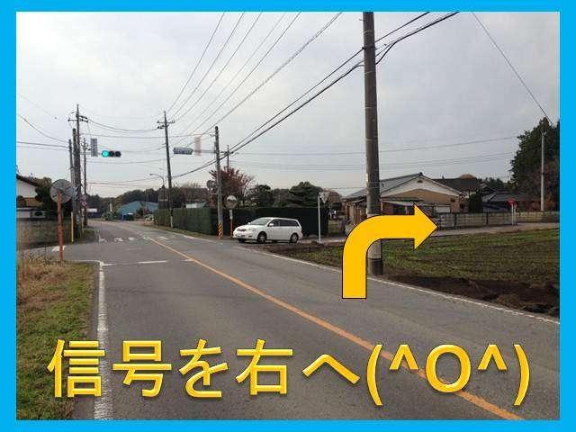 信号を右へお曲り下さい★お気軽にご連絡をお待ちしております。壬生町中泉1106−1と検索!