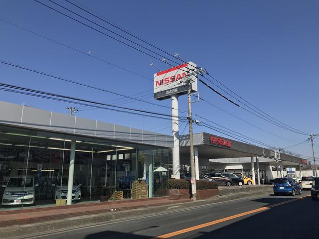 [栃木県]栃木日産自動車株式会社 小山店