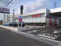 茨城日産自動車(株)U−Cars神栖店