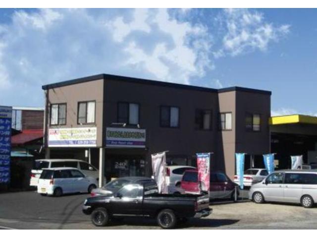 NISHINO BODY REPAIR ニシノボディリペアの店舗画像