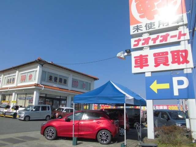 (株)ナオイオート 6号取手店の店舗画像