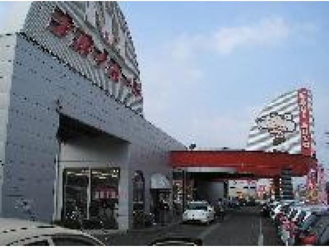 (株)ナオイオート サンキュッパ戸頭店の店舗画像