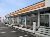 トヨタカローラ南茨城(株) 筑西神分店