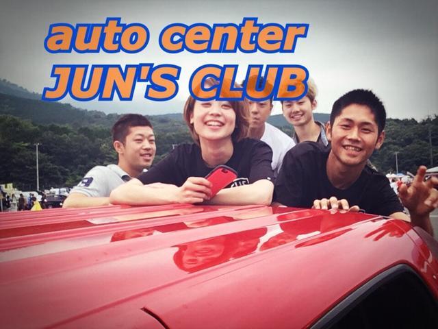 [群馬県]JUN'S CLUB −AUTO CENTER− ジュンズクラブ