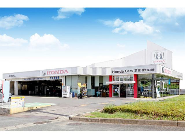 Honda Cars 茨城 日立滑川店 (株)ホンダカーズ茨城の店舗画像