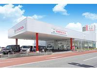 Honda Cars 茨城 水戸自由が丘店 (株)ホンダカーズ茨城