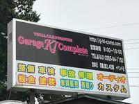 (株)Garage KI Complete カーセブン下野店