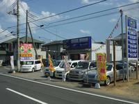 Garage HANAWA ガレージハナワ