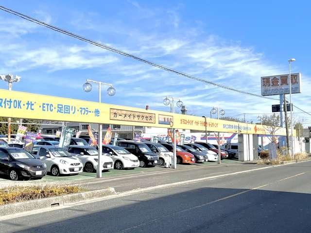 [埼玉県](株)カーメイトサクセス CAR MATE SUCCESS 川口本店
