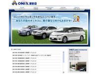 ONIX オニキス 浦安店  QUALITY (株)クオリティー