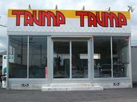 トランプ 海老名スペードセンター