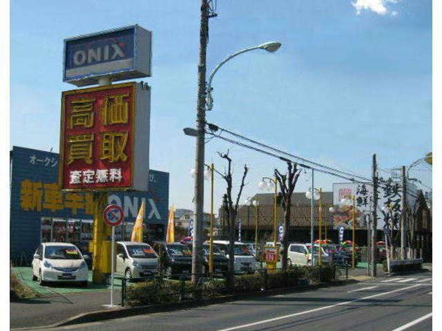 ONIX八王子・ONIX多摩の店舗画像