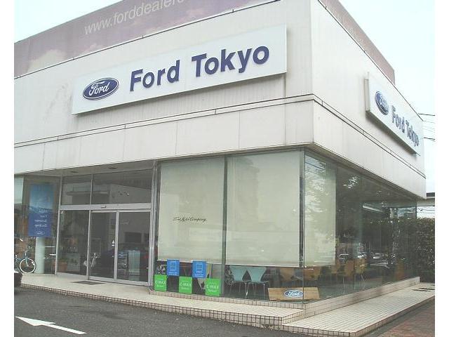 フォードTOKYO 多摩ニュータウン店の店舗画像