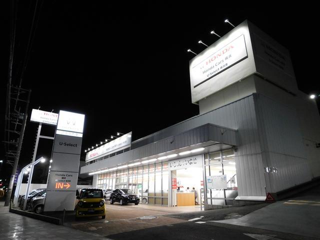 [神奈川県]ホンダオートテラス横浜南 (株)ホンダカーズ横浜
