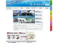 株式会社 カーライフオート 八千代ハイエース ファーストライン