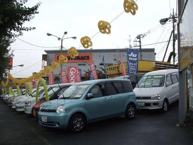 (有)西昇自動車の店舗画像